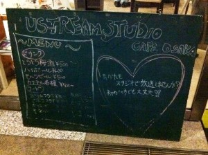 USTカフェ大阪-300x224.jpg