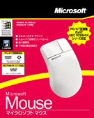 ms_mouse.jpg